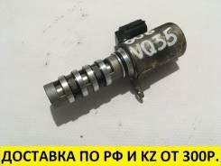 Клапан VVT-i, Левый, Nissan/Infiniti VQ35DE J0808