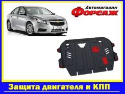 Защита двигателя Chevrolet Cruze / Chevrolet Orlando / Opel Astra