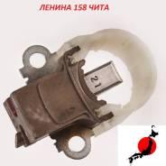 Щетки генератора Toyota 27370-75060
