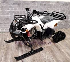 GES Snow ATV 125, 2020