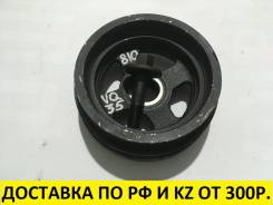 Шкив коленвала Nissan/Infiniti VQ35DE J0810
