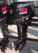 Лодочный мотор Nissan Marine 18 (Tohatsu) + подарок в Новосибирске!