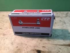 Стойка стабилизатора (Линк) перед CTR CLN-2