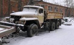Продам Урал 5557 на запчасти