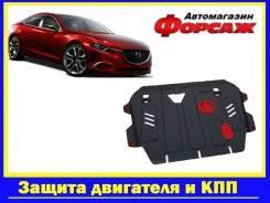 Защита двигателя. Mazda CX-9 Mazda Mazda3, BM, BP, BP5P, BP8P, BPFP, BPEP Mazda Mazda6, GH, GJ, GJ2AP, GJ2AW, GJ2FP, GJ2FW, GJ521, GJ522, GJ523, GJ526...