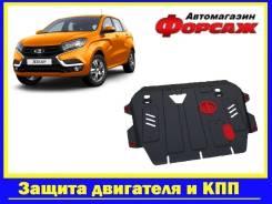 Защита двигателя Lada Xray / Nissan Almera / Renault Logan