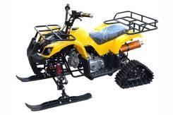 Снегоход (снегоцикл) ATV Snow 125 см3. Рассрочка до 6 месяцев, 2020. исправен, без псм, без пробега