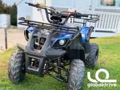 ATV 125 c.c., 2019