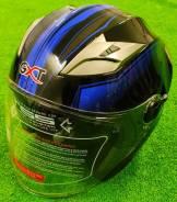 Шлем открытый GXT синий, производство Тайвань, размер M