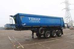Тонар. Самосвальный полуприцеп тонар 2013 год, 36 000кг.