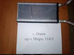 Радиатор отопителя Lexus GS300/350/430/460 Lexus IS250/350 05-11г