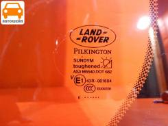 Стекло кузова заднее левое Land Rover Discovery 2009-2016 [CVB500630]