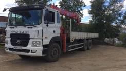 Эвакуатор 7 тонн по ДВ