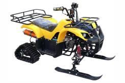 Снегоход ATV Snow 125 см3. Рассрочка до 6 месяцев, 2020. исправен, без пробега