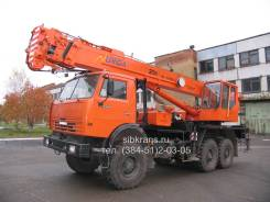 КамАЗ-43118, 2008