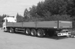 Услуги бортового полуприцепа, длинномера, трала, перевозка спецтехники