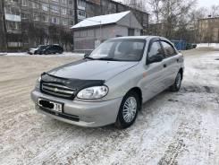 Аренда Chevrolet Lanos