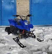 Snow ATV 125, 2020