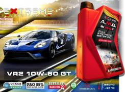 Моторное масло Extreme Racing 10W-60 5л. 10W-60, синтетическое, 5,00л.