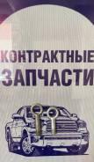 Крюк буксировочный. Honda Jazz Honda Fit, GE6, GE7, GE8, GE9 Honda Freed, GB3, GB4 L12B1, L12B2, L13Z1, L13Z2, L15A7