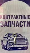 Крюк буксировочный Daihatsu Origina (Japan) Mira