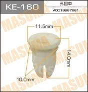 Клипса! MB 100-251 75> KE-160_
