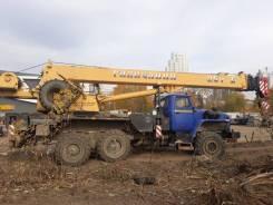 Галичанин КС-55713-3В. Урал Галичанин 25 тонн 28 метров, 29,00м.