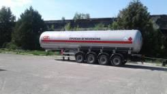 GT7 ППЦТ-44. Газовоз в Москве, 21 472кг.