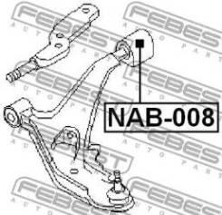 Сайлентблок задний рычага подвески Febest [NAB008], левый/правый