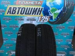 Bridgestone Blizzak VRX. зимние, без шипов, 2013 год, б/у, износ 10%. Под заказ