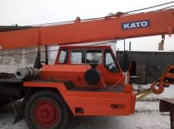 Kato, 1975