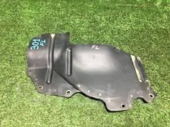 Защита двигателя Toyota Camry [53737-32020], левая передняя
