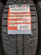 Bridgestone Ice Cruiser 7000, 265/65 R17