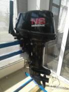 Лодочный мотор Nissan Marine NS 15 D2