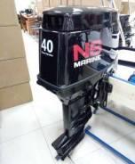 Лодочный мотор NS Marine NM 40D2 Eptol