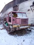 АТЗ ТТ-4. Трактор тт4