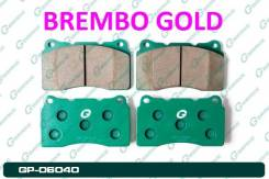 Тормозные колодки перед G-brake Япония GP-06040. Brembo Gold