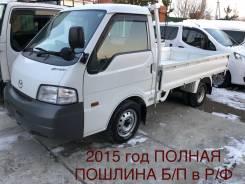 Mazda Bongo. Грузовик 2015 год, 1 800куб. см., 1 250кг., 4x2