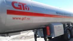 GT7 ППЦТ-55. Газовоз в Москве, 26 840кг.