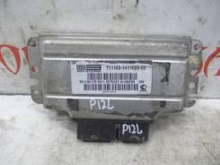 Блок управлением ДВС Nissan Primera [P12L-0254]