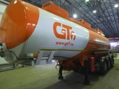 GT7 ППЦ-30, 2021