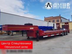 Amur LYR9500TDP, 2019