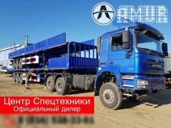 Amur LYD9600JS, 2019
