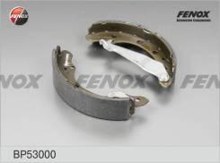 Колодки торм. бар. AUDI 100/80 76-91/VW Passat 75-88 Fenox bp53000