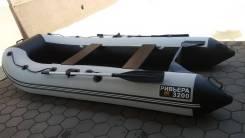 Лодка ПВХ Ривьера 320 СК в идеальном состоянии