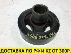 Контрактный шкив коленвала Toyota Estima TCR20 2TZFE T14503