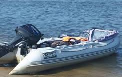Лодка ПВХ HDX Classic 330 б/у в отличном состоянии