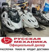 Русская механика Тайга Патруль 550 SWT, 2018