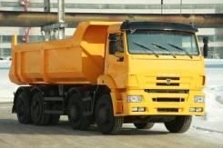 КамАЗ 65201, 2020