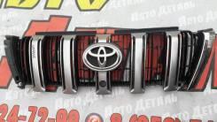 Решетка радиатора. Toyota Land Cruiser Toyota Land Cruiser Prado, GDJ150, GDJ150L, GDJ150W, GDJ151W, GRJ150, GRJ150L, GRJ150W, GRJ151W, KDJ150, KDJ150...